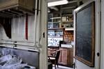 Merrifield Laboratory. View no. 7, 2006 by The Rockefeller University