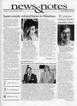 NEWS AND NOTES 1995, VOL.6, NO.7